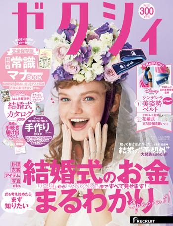index_cover (1) - コピー