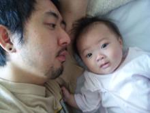 アトリエアンのブログ-パパの顔